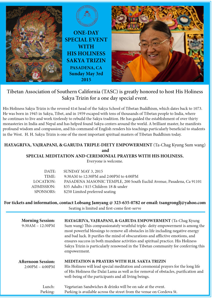 HH Sakya Trizin Teaching