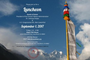Luncheon with President Dr. Lobsang Sangay & Dignitaries