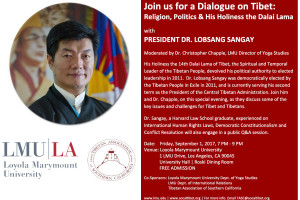 Public Talk on Tibet - CTA President Dr. Lobsang Sangay - LMU Los Angeles 20170901