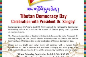 57th Tibetan Democracy Day Celebration with President Dr. Lobsang Sangay